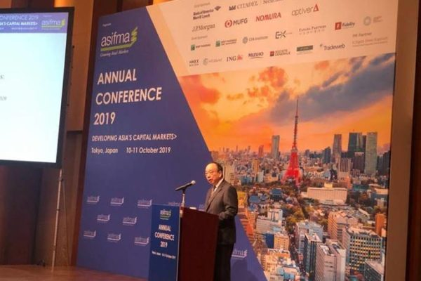 """""""In 2019 CDR opened its office in Tokyo, with the new team making its mark on the financial community there by collaborating with ASIFMA on their annual conference, ensuring strong attendance by top tier media"""""""